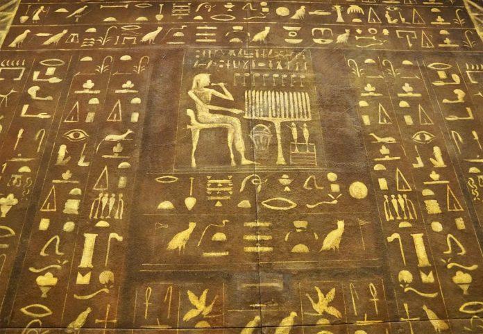 egypt 2226780 1280
