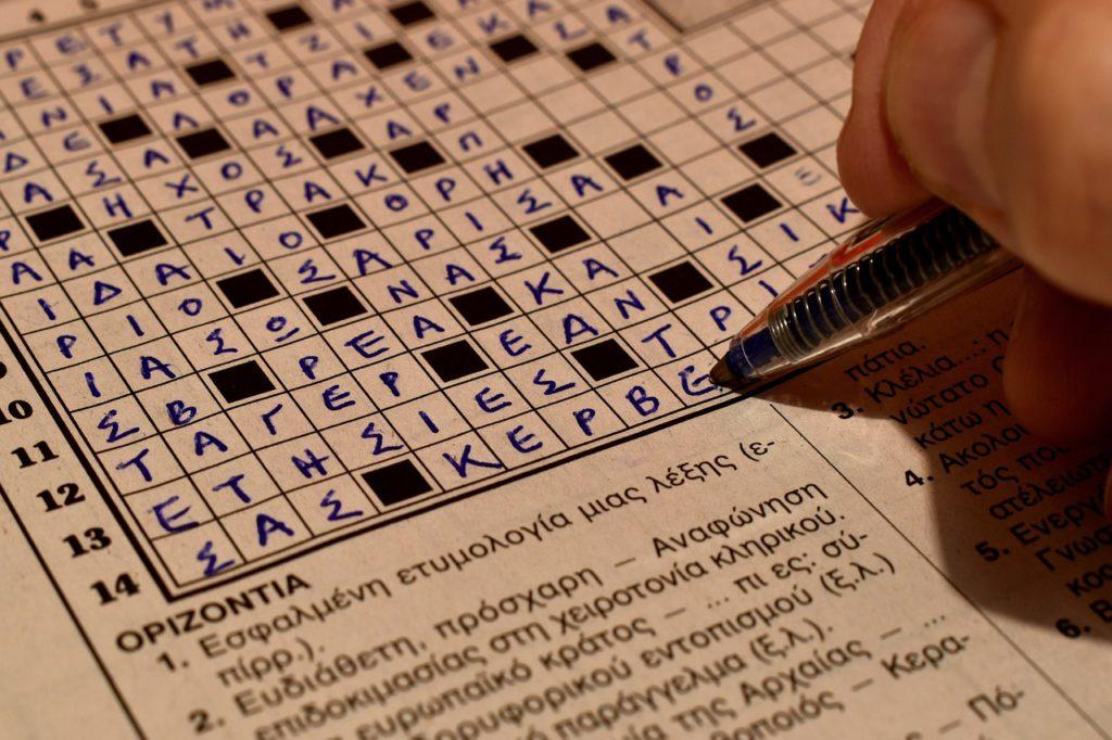 Crossword 1624963319